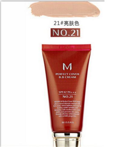 Missha M идеальный чехол BB крем#21 или#23 SPF42 Pa+++ 50 мл корейская косметика основа для макияжа CC отбеливающие кремы оригинальная посылка - Цвет: 21
