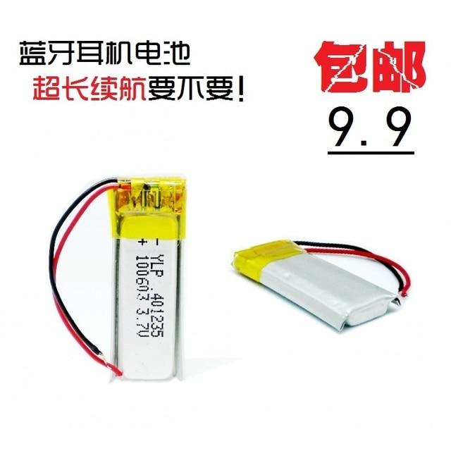 ba009683183 For jabra Bluetooth headset bt320s rechargeable battery 3.7V polymer lithium  401235 self bar 130mAh