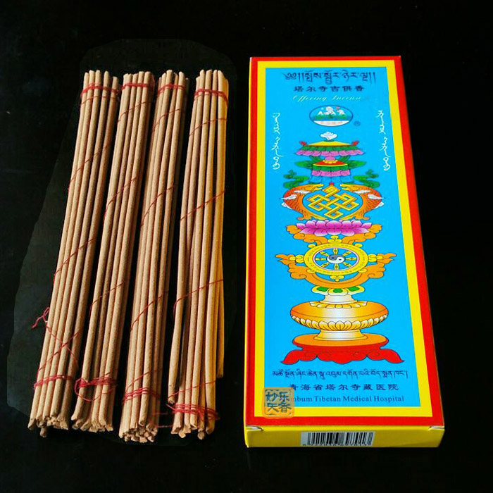 Tibetan incense from Kumbum Monastery