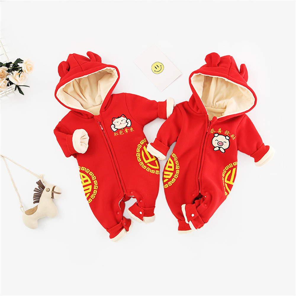 New Year's Clothes Cute Pig Red Baby Romper Autumn & Winter Warm Onesies Hooded Climb Clothes