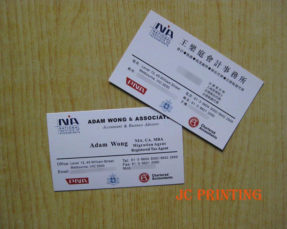 Business card(300g, art glossy paper/250g, art matte paper)PT003 on ...