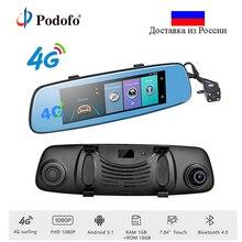 """Podofo E06 4 г Видеорегистраторы для автомобилей 7.84 """"Touch ADAS удаленного Мониторы зеркало заднего вида с GPS навигации Android два объектива 1080 P WI-FI dashcam"""