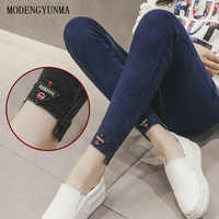 MODENGYUNMA Maternity Jeans New Pregnant Clothing Small Feet Elasticity Pregnancy Clothes Pants Abdomen Cowboy Trousers Vestidos