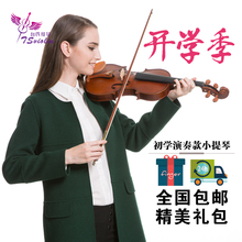 Hot Sale Exam Violin Beginner Handmade Children Playing Adult Musical Instruments Professional Wooden Violin With Violin Bow