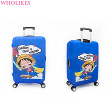 Travel Luggage Trolley Bag Trolley Case Shield Case Thick Bags Luggage Set Protective Cover Thickening Elasticity (18-30 inch)