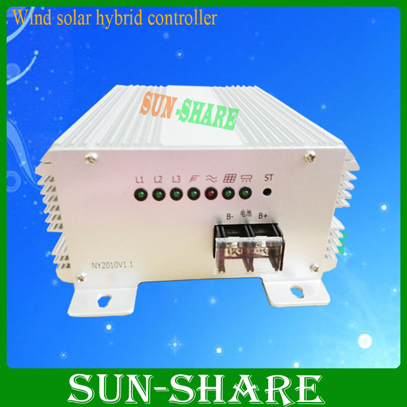 Free shipping 500w wind solar hybrid controller with auto brake (300w wind generator +250w  solar panel ) 12v and 24v available oystercal d 500 mg compare and save 250 caplets free shipping