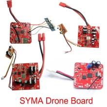 SYMA Drone основной Запчасти печатная плата приемника X5C X5SW X5HC X5HW X8C X8W X8G X8HC X8HW X8HG аксессуары