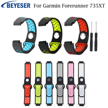Silicone Replacement Watch Band For Garmin Forerunner 735XT bracelet strap 220/230/235/620/630 Watchband