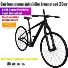 2019 CARBOMANIA brand T800 carbon mtb frame set 29er mtb carbon frame 29 carbon mountain bike
