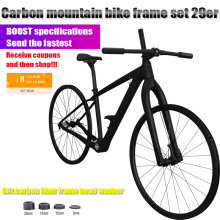 2019 CARBOMANIA brand T800 carbon mtb frame set 29er mtb carbon frame 29 carbon mountain bike frame set Boost bicycle frameset