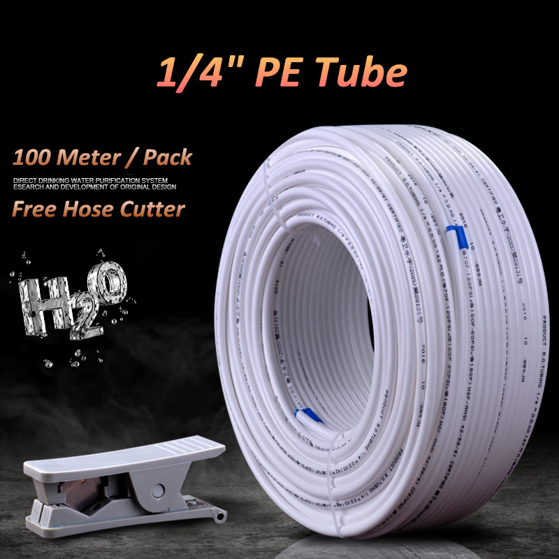 Food Grade 1 4 inch 100m White Flexble PE Tube Hose Pipe For RO Water Filter