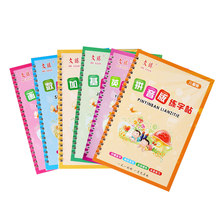 new 6pcs/set Kindergarten Preschool Children Number/pinyin/english Calligraphy Copybook Groove Copybook Writing for Beginner(China)