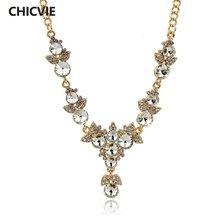 Chicvie оптовая продажа австрийских кристаллов золотого цвета