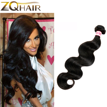 2016 New Arrival Limited Kinky Virgin Hair 7a Stema Body Wave 1 Bundle Annabelle Brazilian Virgin Hair Hj Weave Beauty Wet And