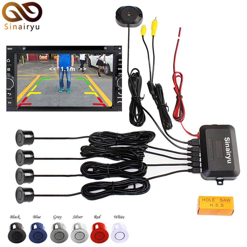 Sensor de aparcamiento de vídeo de cable Sinairyu asistencia de Radar de respaldo reverso, Monitor de aparcamiento automático pantalla Digital y alarma de aumento
