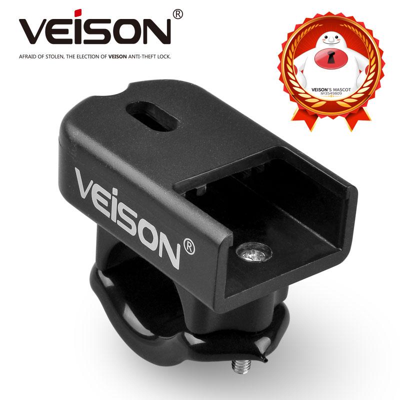 VEISON VEISON Disc Brake Lock Lock Sleeve Lock Seat Lock Frame Lock Bracket Stand