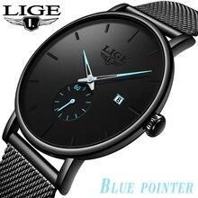 Relojes LIGE Mens Watches Male Fashion Top Brand Luxury Stainless Steel Mesh belt Quartz Watch Men Casual Sport Waterproof Watch недорго, оригинальная цена