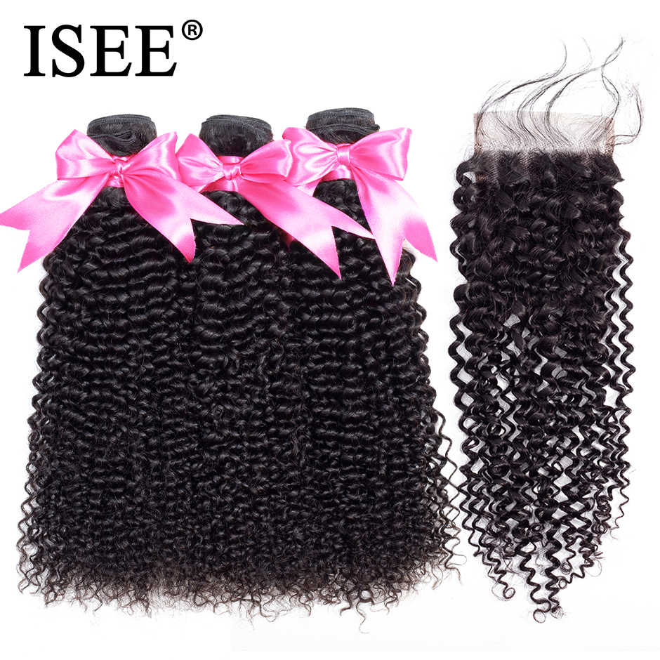 ISEE HAIR Malaysian Kinky Curly Bundles With Closure Remy Human Hair Bundles With Closure 4*4 Swiss Lace 3 Bundles Hair Weaves