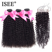 ISEE HAIR Malaysian Kinky Curly Bundles With Closure Remy Human Hair Bundles With Closure 4*4 Swiss Lace 3 Bundles Hair Weaves(China)