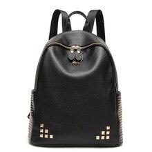 Высокое качество из искусственной кожи Для женщин рюкзак моды Стиль школьный рюкзак черный матер заклепки Для женщин Сумка подростковая Обувь для девочек путешествия Вышивка Крестом Пакет