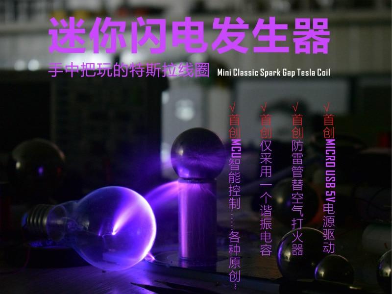 (Pas d'alimentation) Super Mini générateur de foudre artificiel Mini bobine Tesla haute efficacité de Conversion expériences scientifiques - 4
