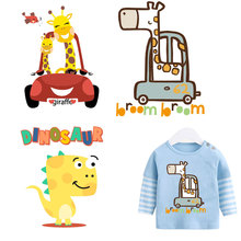 animal giraffe car stickers for kids clothing dinosaur patches iron on clothes household decoration baby heat transfers Appliqus