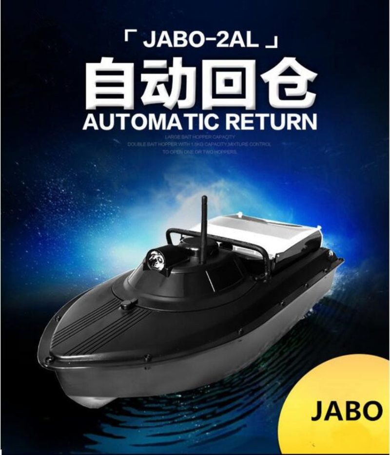 Rc fishing boat toy JABO 2AL JABO-2AL automatic put the hook remote control Submarine Boat with 10A/20A battery vs JABO 5a 2CG free shipping factory price catamaran hull jabo 5a long distance two hoppers rc bait boat for releasing hook