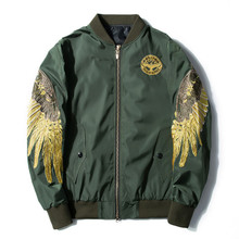 fca3b0326dc13 Women Wing Feather gold embroidery Spring Bobmer Jacket Female plus size  long sleeve MA1 flying coat