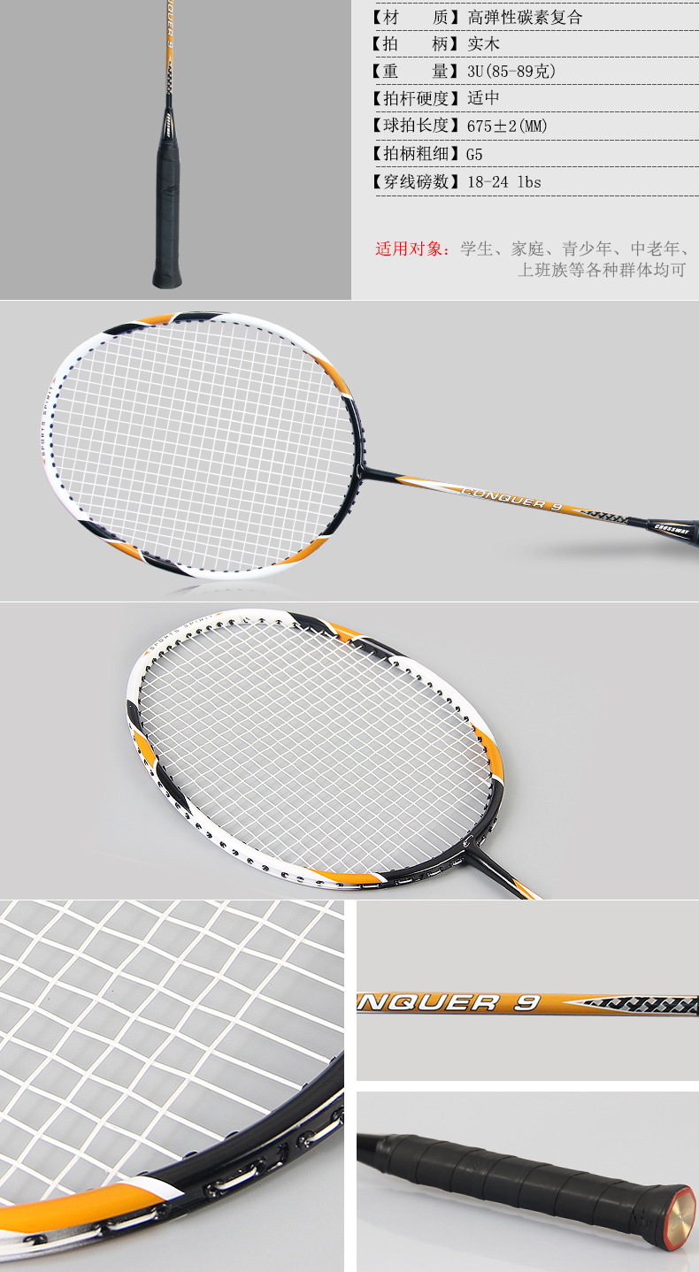 Crossway 2Pcs Best Doubles Match Badminton Rackets Carbon Smash Championships Shuttlecock Speedminton Racquets Equipment Kit Set 22