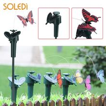 Πεταλούδα Αρκετά ζωντανή Ηλιακή Powered πεταλούδα Ηλιακή Powered Lawn Διακόσμηση Lawn Flying