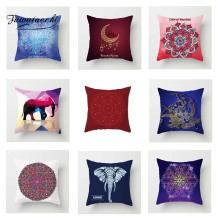 Fuwatacchi Animal Floral Cushion Cover Mandala Moon  Soft Throw Pillow Decorative Sofa Case Pillowcase