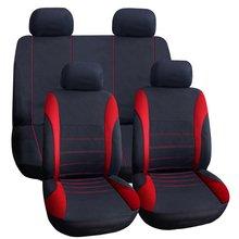 Toyl 9 шт. красный сиденья автомобиля аксессуары для интерьера универсальный стиль чехлы на сиденья Красный