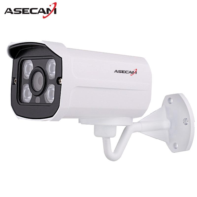 Oferta Cámara de seguridad para exterior HD 1080P AHD resistente al agua con matriz de luces infrarrojas para visión nocturna, con forma de bala, cámara de vigilancia para CCTV metálica analógica