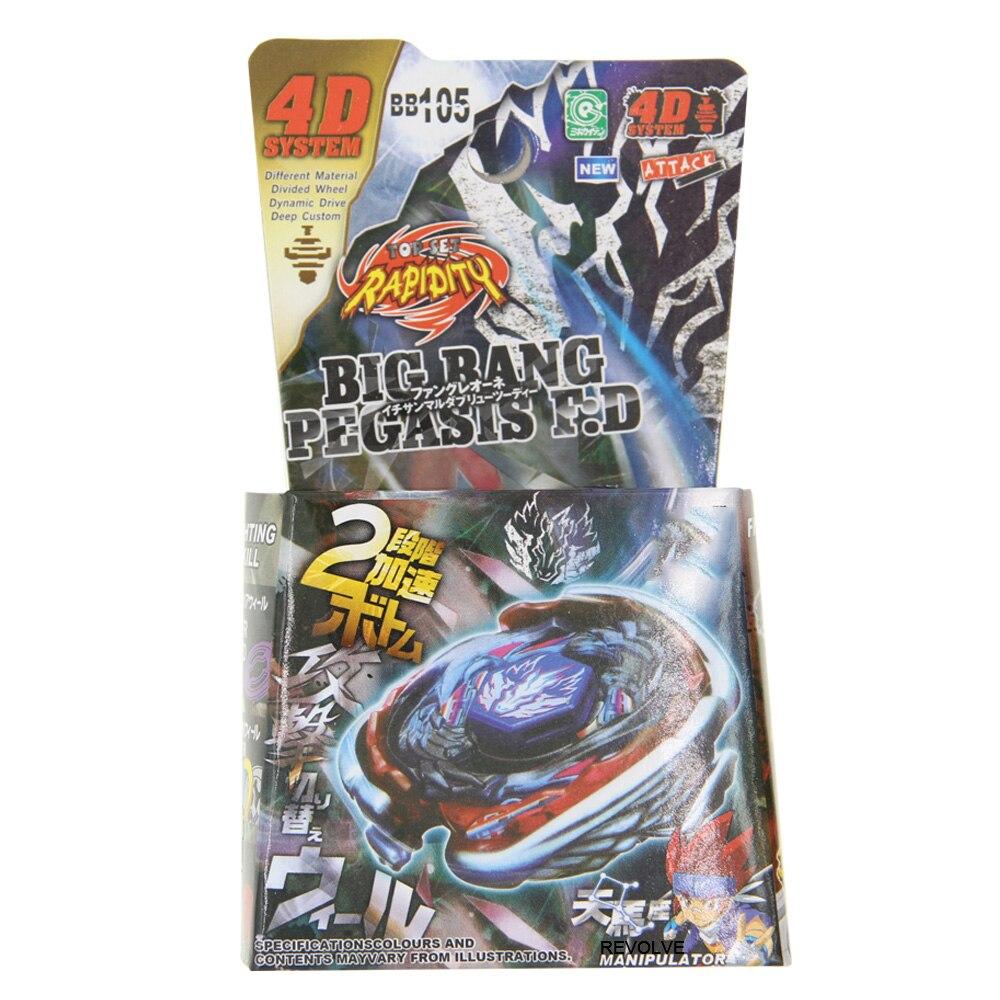 Bayblade Cosmic Pegasus / Big Bang Pegasis F:D Metal Fury Spinning Top BB-105 Drop Shopping