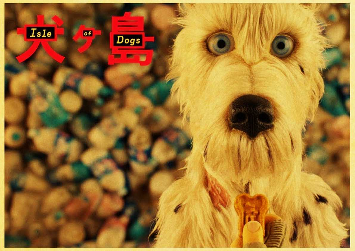 2018 Movie Wes Anderson Film Isle Of Dogs Weird Retro Poster Kraft Paper For Interior Bar Cafe Kid Room Decorative Painting Aliexpress