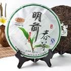 2014 Yr Lan Ting Chun Shen Puer 357g Sheng Pu Er Cake, Ming Qian Spring Bud Raw Puerh