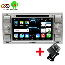 64-Bit CPU 2GB RAM Android 7.1 Car DVD Player For Ford Galaxy Transit Focus C-MAX S-MAX Fiesta Kuga Head Unit 4G WiFi GPS Navi