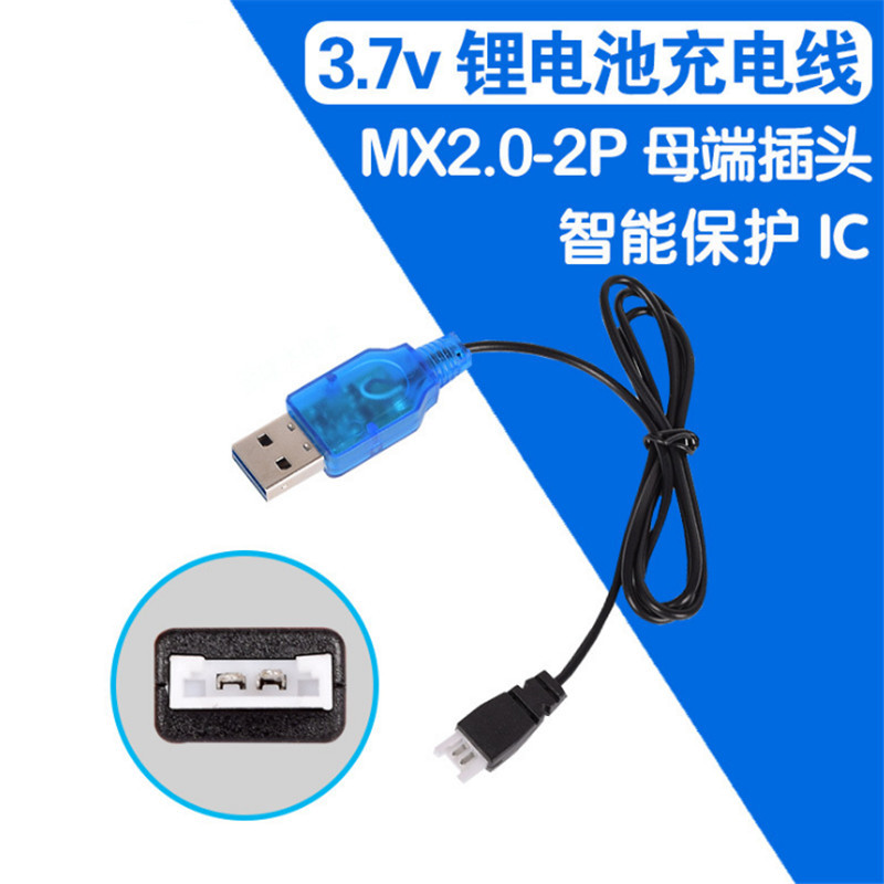 Dedicated 3.7v Mx2.0-2p Intelligence Lipo Battery Charger Rc Toys Remote Control Airplane Model Helicopter Plug Input Usb Charger Parts Accessories & Parts