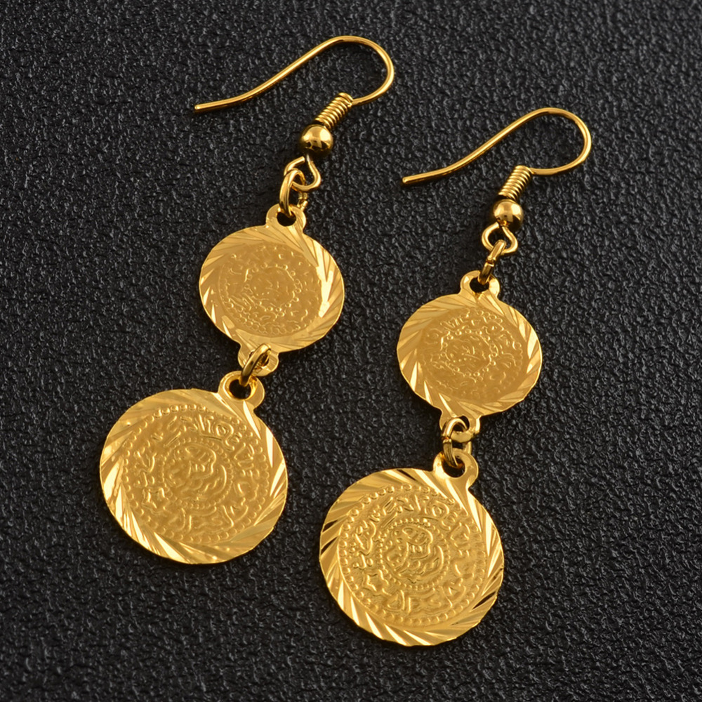 Image 5 - Anniyo Arab coins earring for women gold color islam middle 
