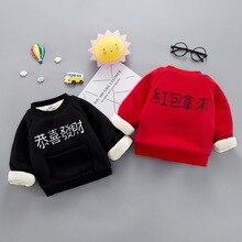 Лидер продаж, весенние толстовки с капюшоном в китайском стиле для маленьких мальчиков и девочек толстовки с длинными рукавами утепленная верхняя одежда, футболка, одежда