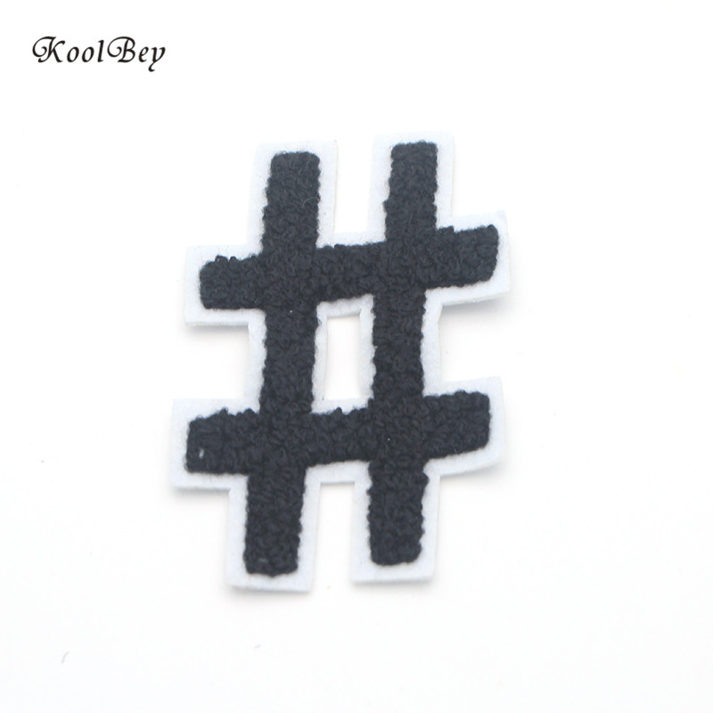 Koolbey 20pcslot Symbol Towel Embroidery Patch For Clothes Iron