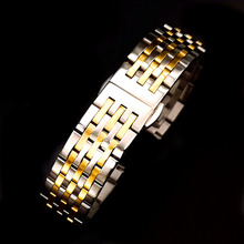 Free Shipping Watch with stainless steel strap for Liloch T41 seven-bead butterfly clasp curved interface For tissot 20mm все цены