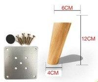 4PCS LOT H 12CM Diameter 4 6cm Nordic Oblique Sofa Wood Legs Solid Wood TV Cabinet