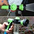Multifunction Auto Car Foam Water Gun High Pressure Car Washer 3 grade stepless adjustable Water Gun portable Foam nozzle