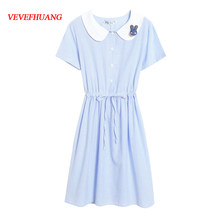 fb5bcf849c9c Mori Girl Summer Women Cute Mini Dress Peter Pan Collar Cotton Vestidos De  Festa Short Sleeve