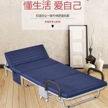 Усиленная обновленная складная кровать, односпальная кровать для обеда, Офисная Napare, временная домашняя кровать для отеля, дополнительная кровать, тротуарная доска, кровать