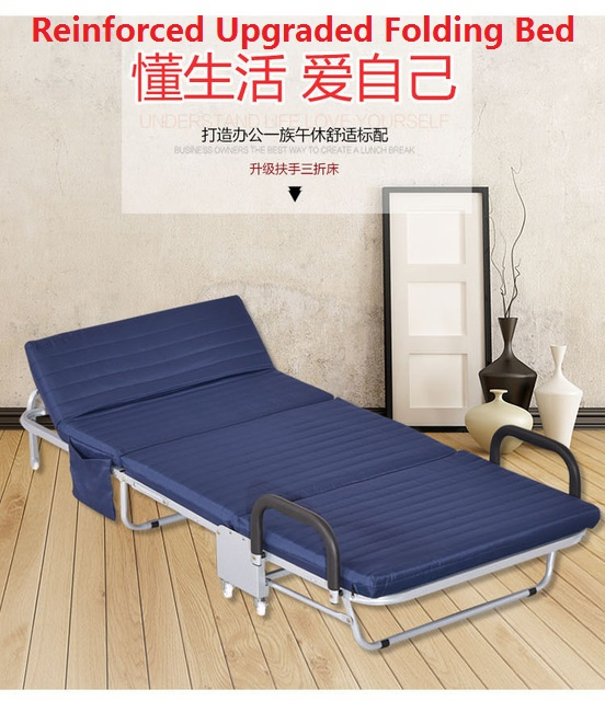 Reinforced Upgraded Folding Bed Single Luncheon Bed Office Napare Temporary Home Hotel Extra Bed Pavement Board Bed