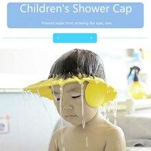 Детская водонепроницаемая шапочка безопасная детская шапочка для душа детский козырек для купания Регулируемый головной убор Детская шапочка для душа защита глаз ухо