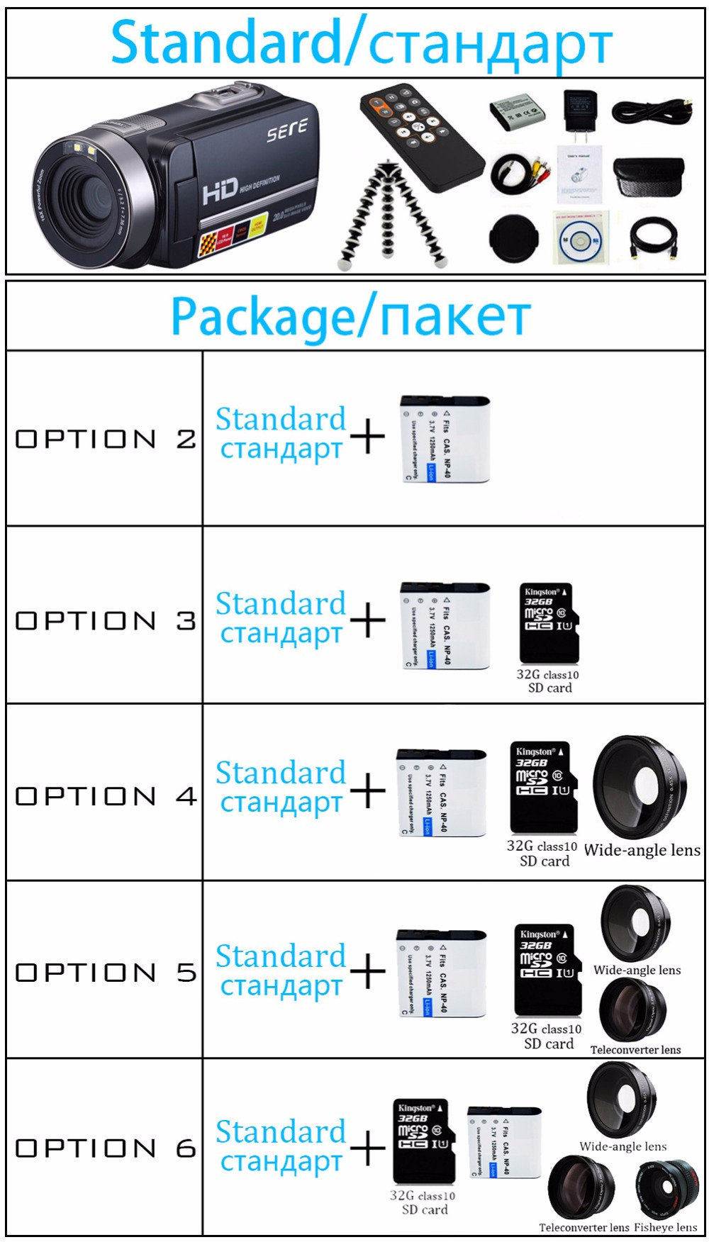 Seree 17 New Digital Camera Full HD 1080P 16x Zoom Recorder Camcorder Mini 3'' Touch DV DVR 24MP Video Camera 2