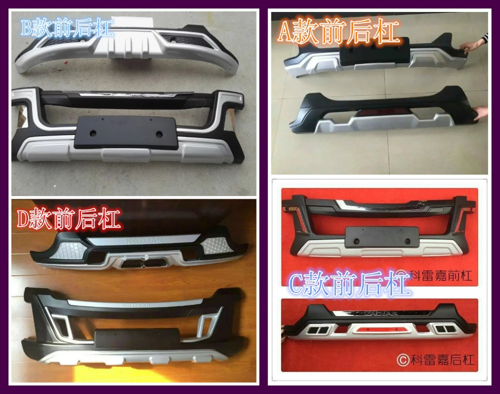 ABS Front+Rear Bumpers Car Accessories Car Bumper Protector Guard Skid Plate fit for 2016 Renault Kadjar decoration protective guard bar for car front and rear bumper white 4 pcs